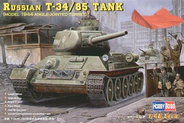 1:48 مقياس الروسية T 34/85 خزان نموذج 1944 زاوية مشتركة برج Hobbyboss خزان التجمع لتقوم بها بنفسك 84809