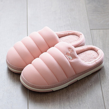 Women House Slippers Winter Plus Size 43-46 TPR Down Soft Indoor For Girls Solid Sewing Short Plush Casual Shoes Woman