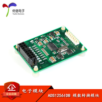 ADS1256IDB ADC Module/Data Acquisition Single-ended Differential Input
