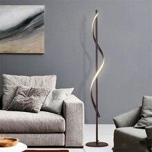 Современная светодиодная Напольная Лампа JAXLONG для гостиной, стоячий светильник, напольный светильник для комнат, стоячий светильник для спальни, офиса с регулируемой яркостью