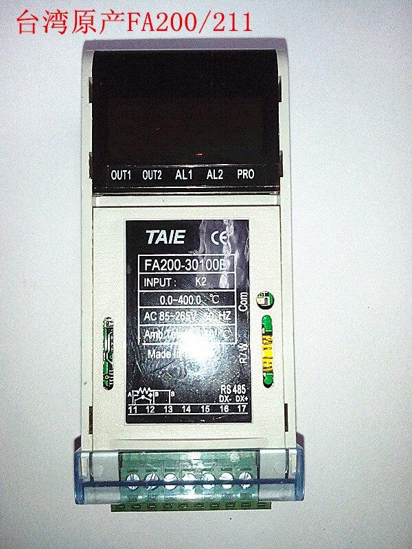 Livraison gratuite thermostat PID modulaire FA211/FA200/FE300Livraison gratuite thermostat PID modulaire FA211/FA200/FE300