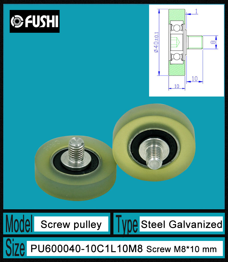 PU 600 Screw Pulley Bearing 10*40*10 mm ( 1 PC) The Drawer Roller Mute Wheel PU600 + M8*10 Engineered Plastic Bearings 72mm 85a outdoor roller skates brake pulley wheel blue black yellow