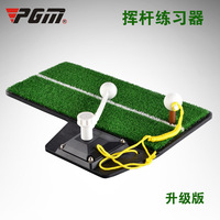 PGM Manufactor indoor Golf Swing Practice Trainer Play At Home Training Aids Green Power Putter Shot in one