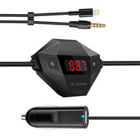 Univeral Wireless FM Transmitter Radio Car MP3 Kit For Smart Phones Bundle With 3 5mm Audio