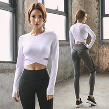 New Morning Running Yoga Suit Three-piece Fitness Female Professional Sports Quick-drying Gymnasium