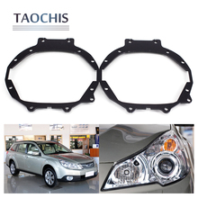 TAOCHIS Car Styling Frame Adapter module DIY Bracket Holder for Subaru Outback Hella 3 5 Q5