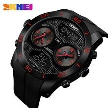 SKMEI 3 Zeit Display Männer Digital Quarz Outdoor Uhr Männlich Uhr Armbanduhren Relogio Masculino Wasserdicht Schwimmen Uhren 1355