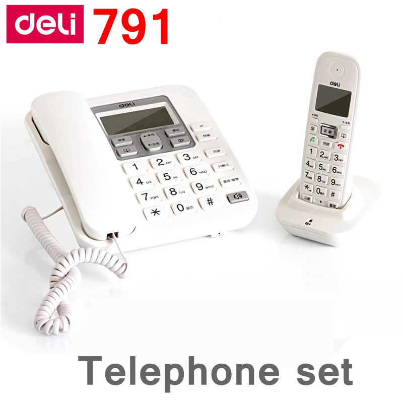[ReadStar]Deli 791 Mother & son cordless telephone set office telephone alarm caller ID display records date time display 791 brown