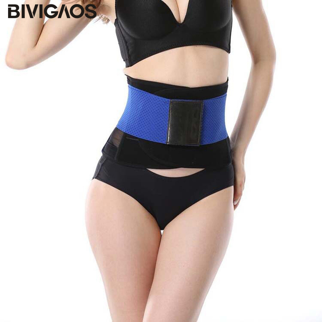094178787b 4 Colors Waist Belt Shapewear Waist Trainer Body Shaper HOT BELT POWER Belt  Elastic Belt For