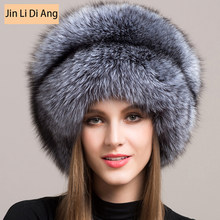 Jin Li Di Ang 2017 Women Mongolian 100% Real Natural Fur Silver Red Fox Hat with Fox Tail Lady Winter Warm Hats Soft Hairy Cap(China)