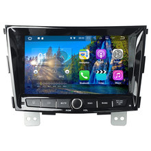 Quad Core 2GB RAM Android 7.1.2 4G Wifi DAB+ SWC RDS Car DVD Player Stereo Radio for SsangYong Tivolan 2014-2016 GPS Navigation