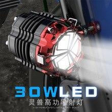 SPIRIT BEAST phare avant Super lumineux pour Motocross, accessoires déclairage pour motocyclette, 24/48/60V, LED
