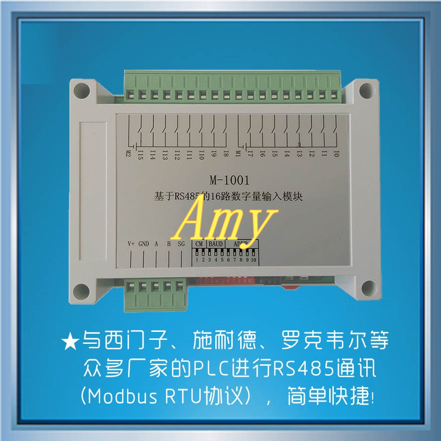 PLC Expansion Module RS485 Field Bus Communication Acquisition Card Switch Input DI Upgraded Version