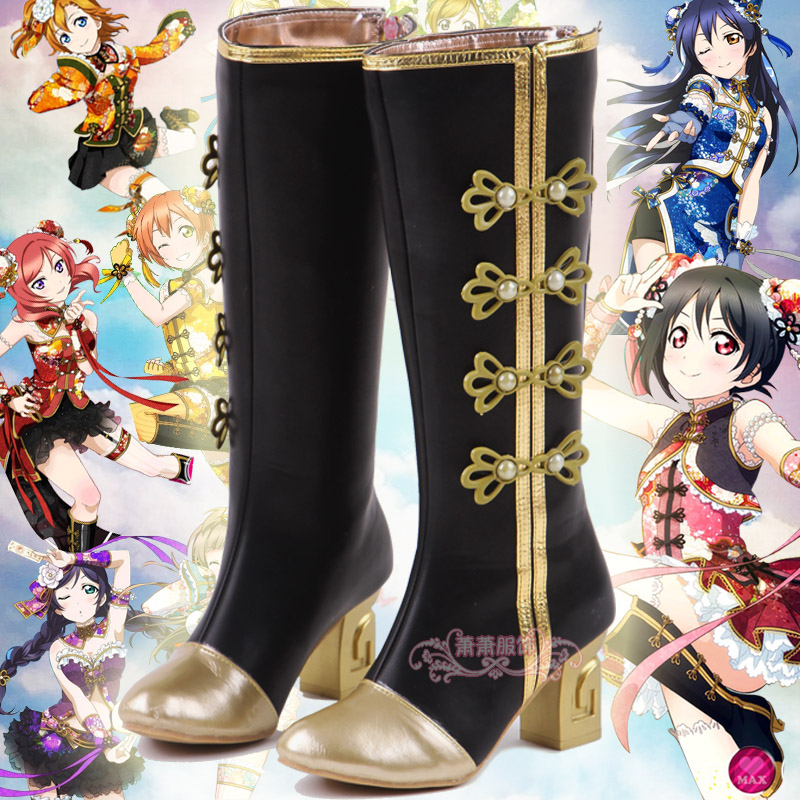 Hot Sale Lovelive Cosplay Shoes Maki Nishikino Minami Kotori Awaken Love Live Cosplay Honoka Cosplay shoes Boots 34-46 size