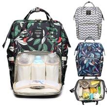 Bolsa de pañales, mochila de mamá, Bolsa de pañales grande de maternidad, Bolsa de maternidad estampada para bebé, mochila de viaje, Bolsa de neopreno para el cuidado del bebé