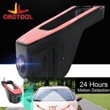 Universal Car DVR Wifi de La Cámara Del Coche DVR Grabador de Vídeo Del Monitor Dash Cam Cuadro Negro Videocámara Hd1080p WIFI DVR Cámara grabadora