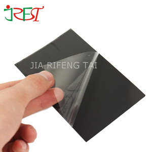 Image 2 - Free Shippping 0.1mm*70mm*115mm Ferrite Sheet For RFID Antenna Phone
