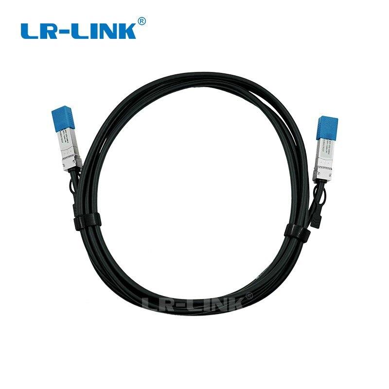 LR-LINK SFP+-10G-CU1M 10G 1M SFP+ DAC Cable 10GBASE-CU Passive Direct Attach Copper Twinax SFP Cable