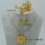 -Chapado En oro de la Flor Joyería conjunto Joyería fija el Collar Pendientes Anillo Bangle Etíope Eritrea África Novia de la Boda #022106