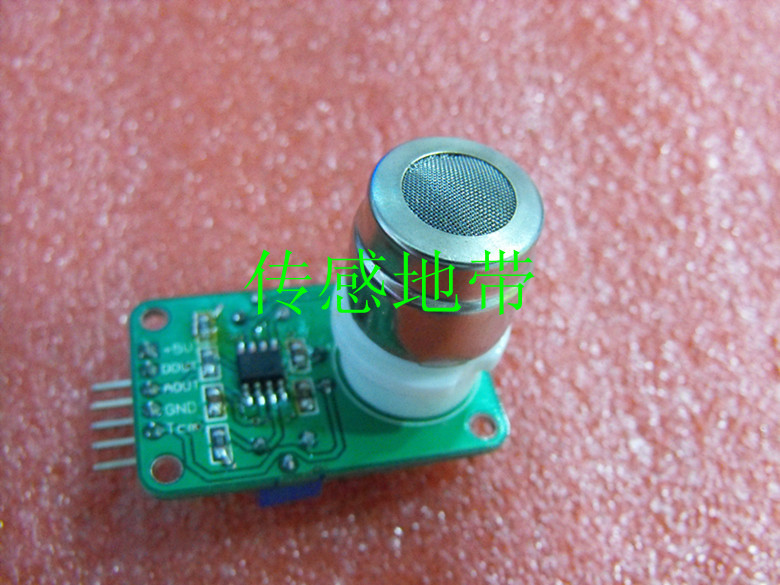 Free Shipping The CO2 Sensor Module / CO2 Sensor Module / MG811 Module / Output Voltage 0-2V