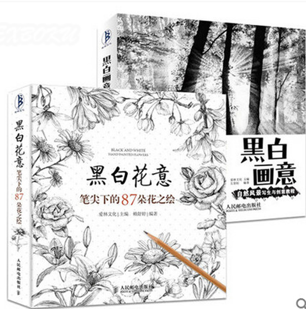 2 Books/set Flower Sketch Pencil Drawing Flowers Techniques Adult Painting Basics Drawing Coloring Art Book For Artist