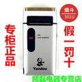 Promoción! Yandou cocodrilo 301 maquinilla de afeitar eléctrica máquina de afeitar para hombre. envío gratis