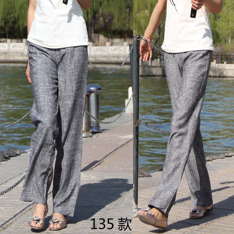 Linen Casual Pants | Gpant