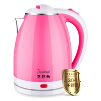 European stainless steel kettle home electric kettle fast boiling water 2L