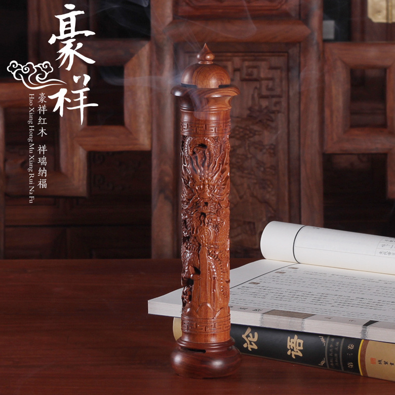 Fine mahogany African rosewood carved dragon incense furnace vertical mahogany openwork incense fragrance incense tube boxes
