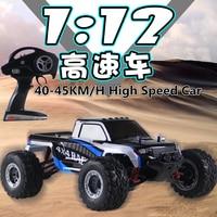 2018 Новый RC Drift гоночный автомобиль FY13 2,4 г 4WD 1/12 Scale 2,4 г RC автомобили 4x4 45 км/ч высокое Скорость удаленного Управление Off road багги RC игрушки