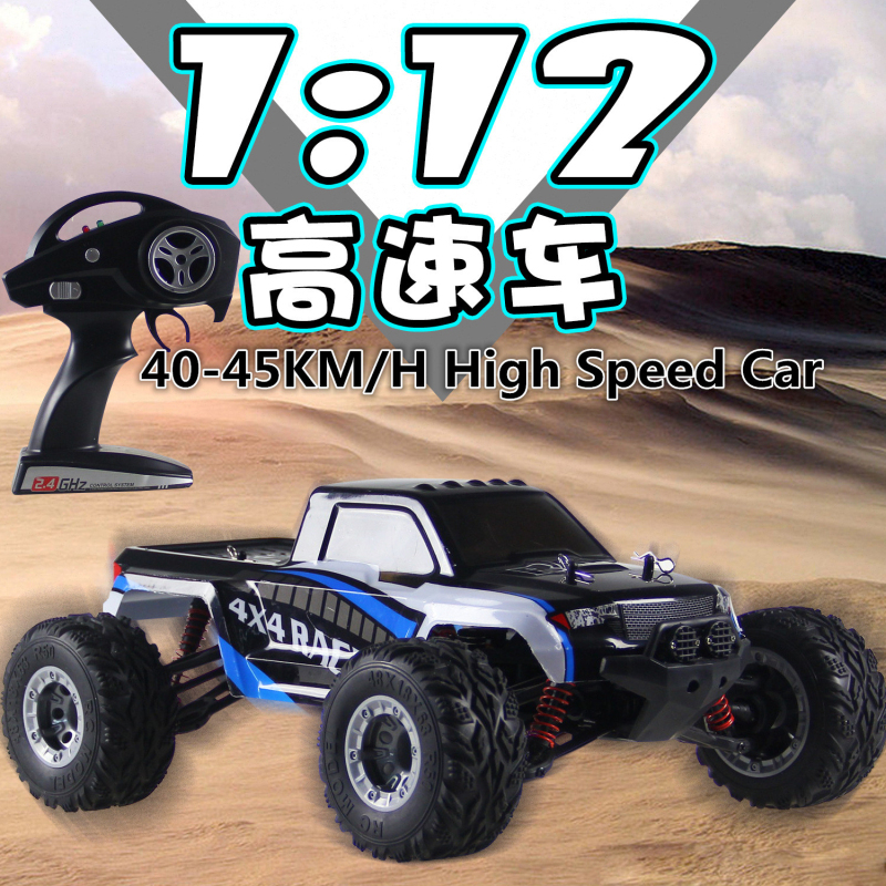 цена на 2018 New RC Drift Racing Car FY13 2.4G 4WD 1/12 Scale 2.4G RC Cars 4x4 45KM/H High Speed Remote Control Off road Buggy RC Toy