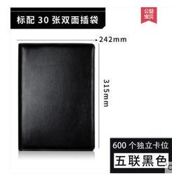 A4 binder tarjeta libro 600 tarjetas tarjeta de membresía tarjeta libro