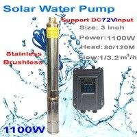1100W 72V DC centrifugal pump solar water pump 3FLD3.2 120 72 1100 Max water head height 120m