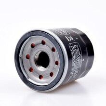 Для Kawasaki KLE300 KLE500 KLE650 KLZ1000 Versys ZXR250 ZR400 ZZR500 W800 EJ800 Z800 ZR800 мотоцикл масло сетки очиститель фильтра