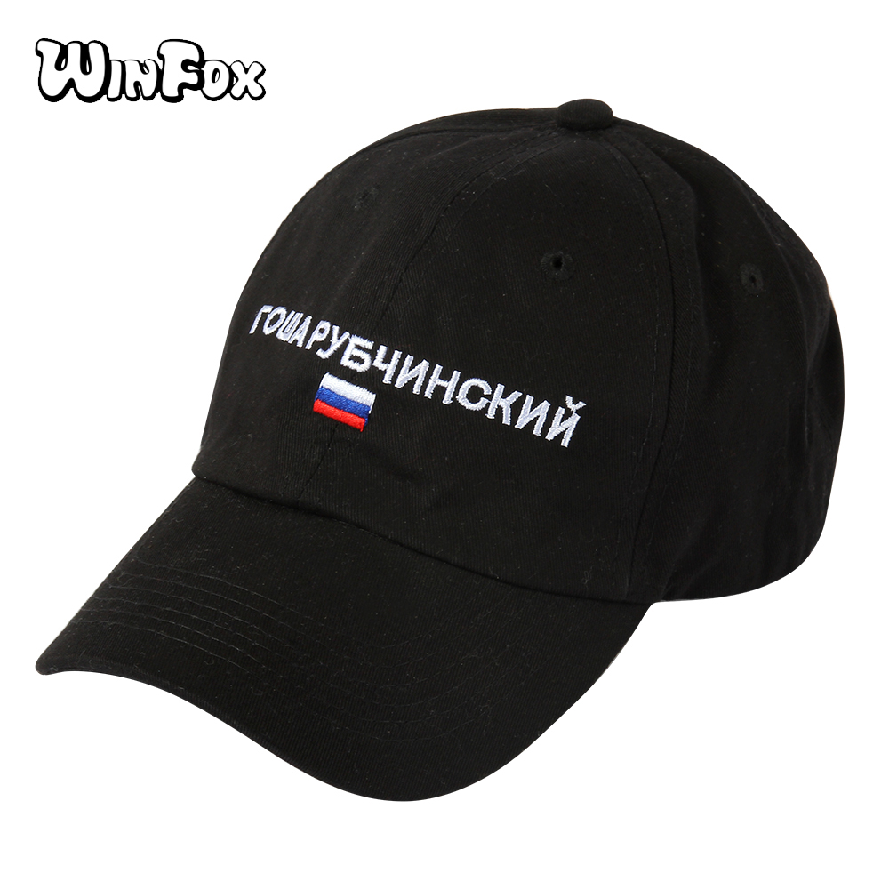 Winfox Fashion Black Russian Letter Flag Snapback   Cap   Women Men Cotton   Baseball     Cap   Female Hip Hop Dad Hat Bone Garros
