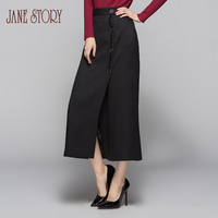 jane Story office lady Medium long bust skirt women's 2017 spring and autumn button placketing skirt