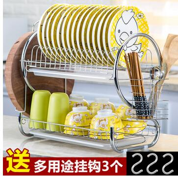 The bowl and water rack are used to wash dishes  plates and cutlery|water rack|dish washing racksdish dishes - title=