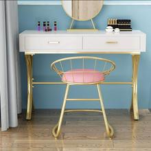 Nordic makeup stool dressing table back chair modern contracted web celebrity bedroom home creative