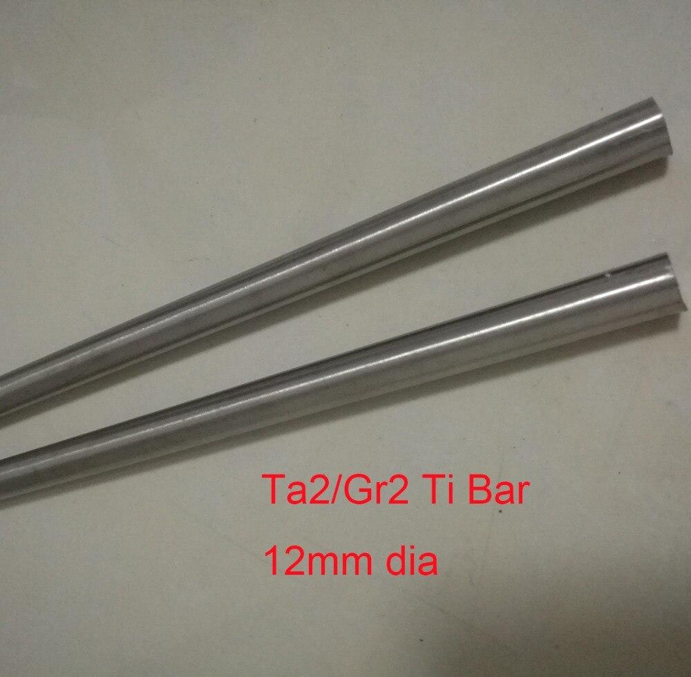 12mm Dia Ta2 Titanium Bars Industry Experiment Research DIY GR2 Ti Rod about 300mm pc 2pcs