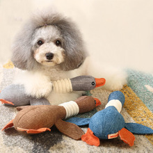 2019 New Arrived Funny Dog Toys Stuffed Wild Goose Sustainability Chew Pet Toy Issue Squeak Noise Squeaking Plush