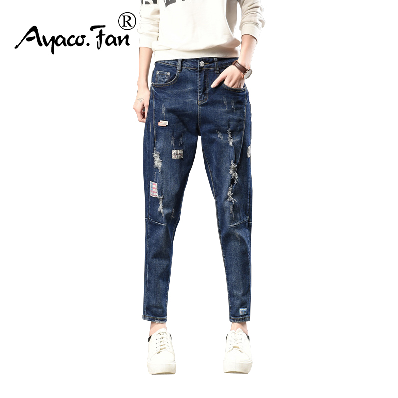 yofeai hole ripped jeans 2017 women pants fashion loose harem pants boyfriend student pants denim ripped jeans voor vrouwen 2017 Women's Ripped Harem Pants Girls Jeans Fashion Blue Jeans For Woman Loose Hole Denim Pants Ankle-Length Teenager Trousers