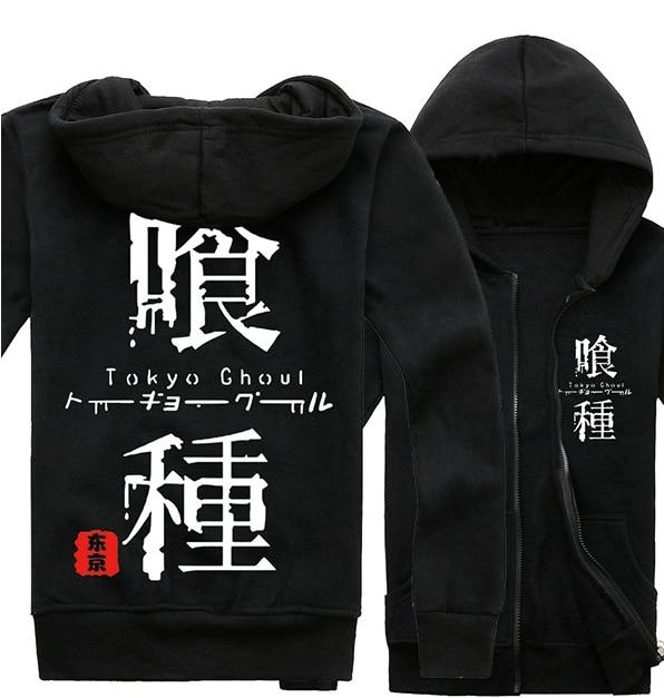 11981cca264 Бесплатная доставка Токио вурдалак Толстовки худи и свитшоты одежда с  длинными рукавами костюм