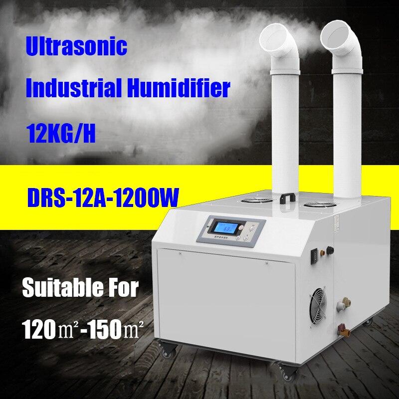 DRS-12A 1200 W agujero doble atomizador máquina humidificador ultrasónico Industrial para sótano almacén plantación difusor