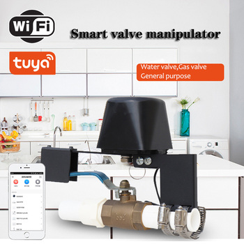 Intelligent WIFI water valve intelligent home automation system valve gas water control 12v 1A and TUya smart life cooperation