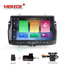 Free shipping to russia car gps navi for Lada Vesta with Android8.0 Octa-core 2G RAM  gps navigator radio ipod 4G/wifi
