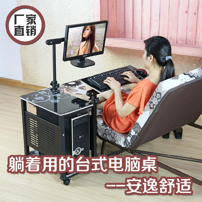 Tiger Dad Cheap lazy computer desk bedside tables hang seamless desktop  home computer desk bed Landmark type tables on Aliexpress.com | Alibaba  Group - Tiger Dad Cheap Lazy Computer Desk Bedside Tables Hang Seamless