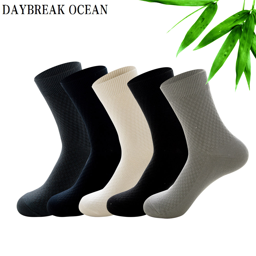 Brand New Quality 5 Pairs Small Squares Bamboo Fiber Socks Casual Business Anti-Bacterial Deodorant Socks Summer Men's Socks