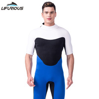LIFURIOUS Sports Free Diving Wetsuit Neoprene Short For Men Swimsuit Swimwear Beach Clothes Breathable Soft Patchwork