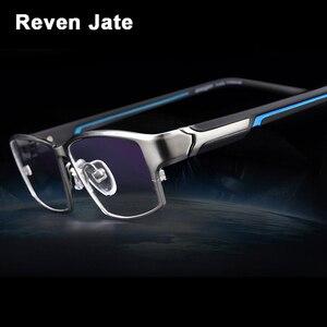 Image 1 - Reven jate ej267 moda masculino óculos quadro ultra leve ponderada flexível ip eletrônico chapeamento de metal material aro óculos