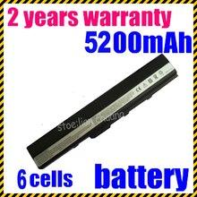 JIGU 6-элементный аккумулятор для ноутбука ASUS K52 K52D K52DE K52DR K52F K52J K52JB K52JC K52JE K52JK K52JR K52N К62 K62F K62J K62JR N82